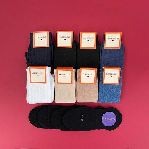 40% korting op een sokkenpakket