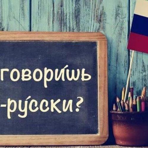 Online taalcursus Russisch voor beginners